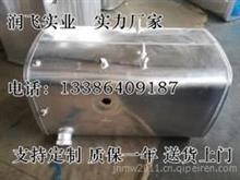 重汽豪沃T5G油箱大全 豪沃T5G铝合金铁油箱原厂副厂加厚油箱/13386409187