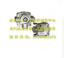 重汽斯太尔继动阀/99014360047