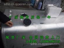 华菱日款400L油箱 华菱油浮子 原厂油箱价格 华菱油位传感器