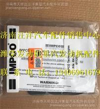 南充天然气发动机NQ120N.NQ170.NQ190N减压器修理包/11.2D-46022
