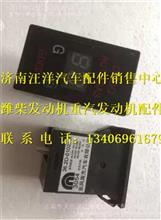 南充天然气发动机数字气量显示器/36.2D-01021-A
