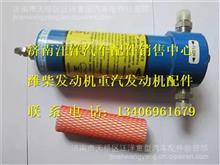 玉柴LNG发动机燃气低压滤芯/J5700-1107200