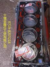 原厂东风康明斯4BT汽缸垫 3283333/A3921393/3283333/A3921393/328