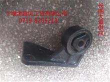 长期现货供应东风变速箱支架 10Q56-01060-B/10Q56-01060-B