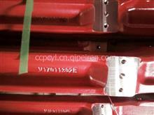 DZ9100410056陕汽原厂德龙F2000前桥/DZ9100410056