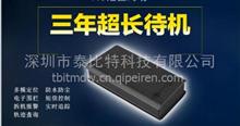 深圳gps定位器厂家,按揭车贷款车gps定位终端泰比特批发/泰比特型号