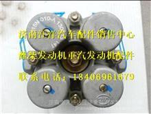 玉柴天然气四回路保护阀/3515N-010-A
