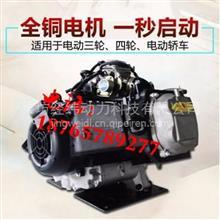 电动车增程器为您讲述控制器的控制原理/JW170-1