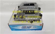 612630080007潍柴发动机博士BOSCH电控单元ECU/612630080007