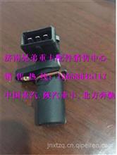 410800190039潍柴WP7发动机配件相位传感器/410800190039