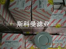 黎明WU-800X5液压油滤芯工艺精良/WU-800X5