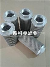 黎明WU-100x80-J液压油滤芯工艺精良/WU-100x80-J