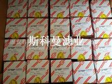 黎明WU-40X80-J液压油滤芯品质上乘/WU-40X80-J