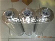 黎明TZX2-400x10液压油滤芯厂家直销/TZX2-400x10
