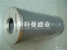 黎明芯QYLX-250X20Q液压油滤货源充足/QYLX-250X20Q