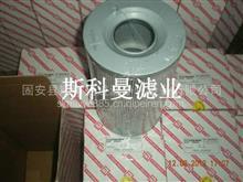 黎明FBX-250X20液压油滤芯量大价优/FBX-250X20