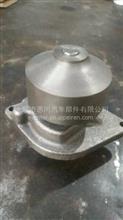 康明斯ISB5.9水泵 ISBE水泵系列/5314946/2881804/ /4934040/4943173/5260263