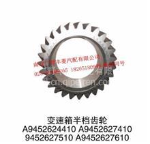 奔驰4141水泥搅拌车、泵车 变速箱半档齿轮/A9452627510;A9452627610