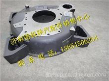 潍柴动力WD615飞轮壳 612600010305/612600010305