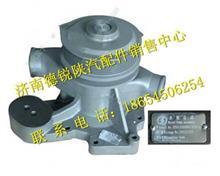 潍柴动力WD618发动机冷却水泵 61260006142