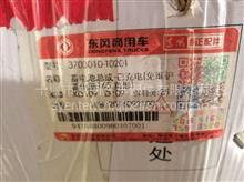 东风天龙天锦大力神蓄电池总成-已充电(免维护蓄电池165,角形)/3703010-T0201