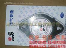 6L系列发动机排气歧管垫3937479批发零售东风康明斯配件/3937479