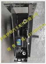 DZ95259862000陕汽德龙奥龙备胎架总成/DZ95259862000