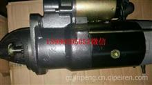 道依茨2012三一中联车载泵1013工程机械起动机马达/3708010-52E