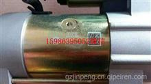 道依茨大柴4DD发动机起动机总成/3708010A90D