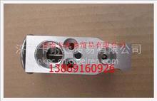 成工工程机械空调膨胀阀/RCH-6532