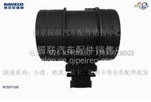 南汽跃进超越C300原厂正品配件空气流量传感器(HFM7)/97337120