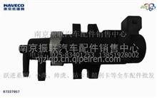 南汽跃进超越C300原厂正品配件EGR真空调节电磁阀/97337957