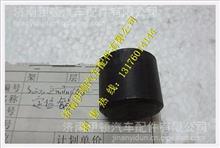 SZ952000903陕汽德龙定位销/SZ952000903