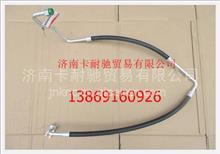 柳汽霸龙空调管路/TP3401WU-8108040C