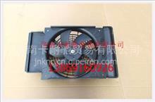 欧曼空调电子扇冷凝散热器风扇/欧曼空调电子扇冷凝散热器风扇