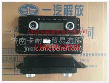 一汽解放J6空调控制面板/8112010-A65,B 8112019-A65