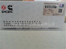 东风康明斯ISLE排气歧管(短)/C3937477/5306634