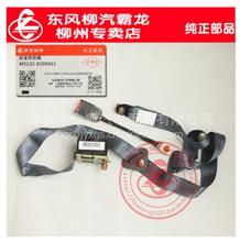 东风柳汽霸龙重卡H7M7T7507乘龙609自动安全带总成/M61-8205015