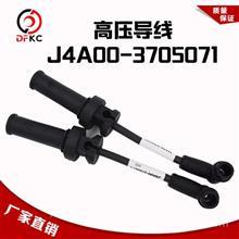 玉柴高压导线J4A00-3705071缸线天然气发动机配件客车重汽/J4A00-3705071