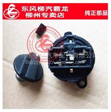 东风柳汽手动空调控制面板档位开关空调控制器风力档位/507 609