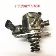 现代索纳塔起亚 油压泵 高压燃油泵/35320-2G730 353202G730