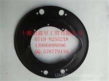 现货促销东风轻卡轻客Q54前轮防尘罩 3501Q54-021/3501Q54-021