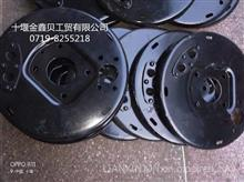 长期现货供应向东桥制动底板3501QA-026/3501QA-026