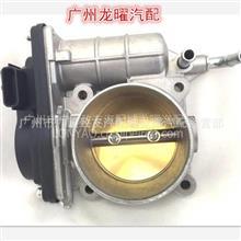 日产Altima 2.5L节气门16119JA00A/16119-JA00A,S20054,ETB0004