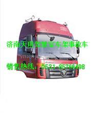 戴姆勒汽车驾驶室欧曼2280中体车高顶驾驶室总成带合格证/福田欧曼