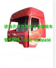 戴姆勒汽车驾驶室壳 欧曼GTL原厂驾驶室壳体2280高顶标准地板/福田欧曼