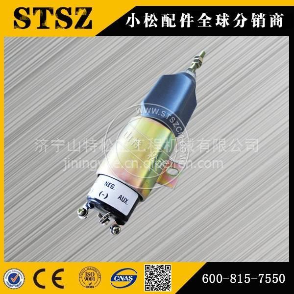 专业供应西宁小松配件360-7回转电磁阀20y-60-32121图片