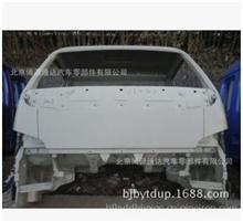 整车配件 小卡之星 祥锐2800驾驶室空壳/原厂轻卡汽车系列
