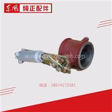 东风天龙大力神排气制动阀总成3541Z24-001/3541Z24-001