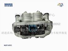 南汽跃进超越C300原厂正品配件前制动钳总成(右)/N600160166